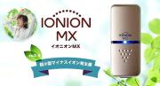 MX IONION